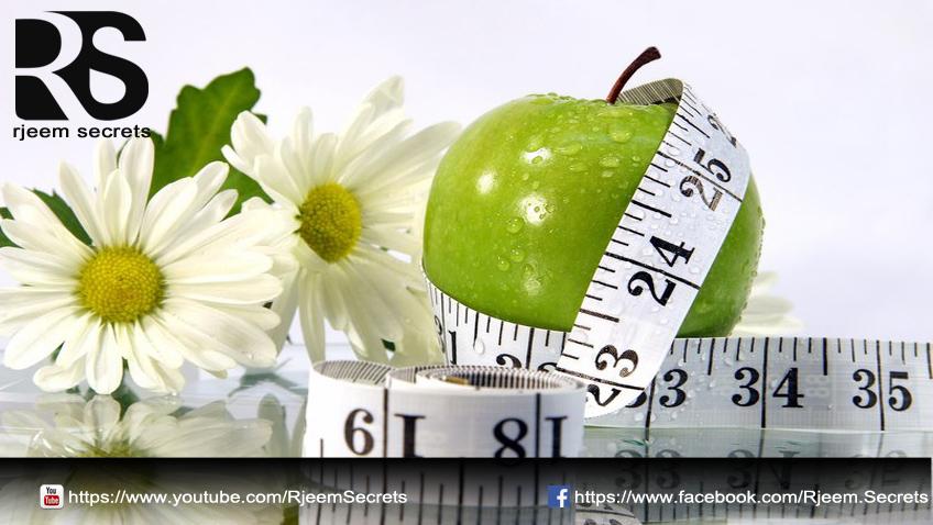 ما هو رجيم التفاح وما هو الدور الذي يلعبه في انقاص الوزن