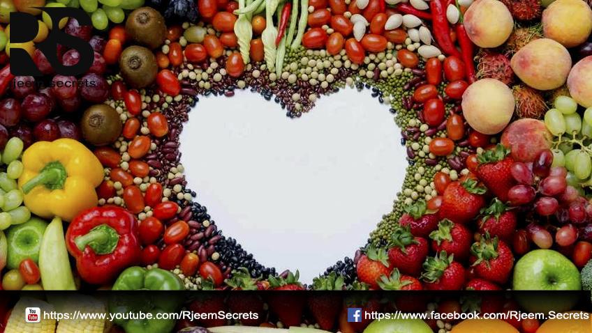 الرجيم لمرضى القلب 1