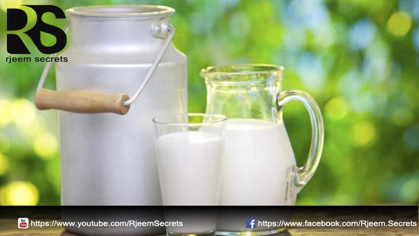فوائد واضرار الحليب 1