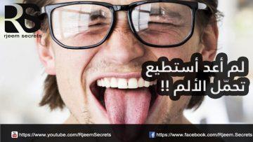 علاج فطريات اللسان والفم